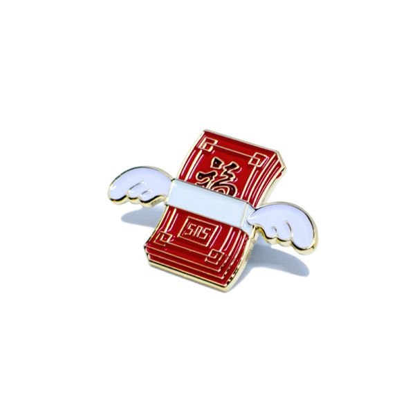 red pocket enamel pin (front)